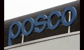 Công ty thép Posco